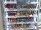 Kosmetika Physicians Formula v 50 lékárnách Dr. Max