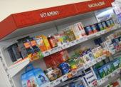 Loni do inzerce v segmentu vitaminů a doplňků stravy nejvíce investovalo Cemio